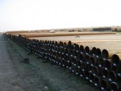 Nouvelle gamme de tubes premier choix quadruple marquage